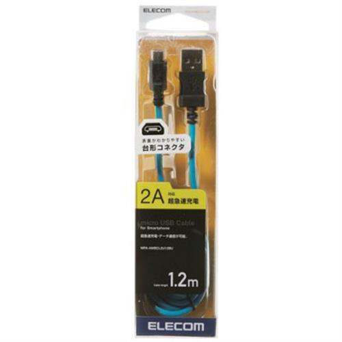 ELECOM MICRO USB 超急速充電線2A/藍/1.2M