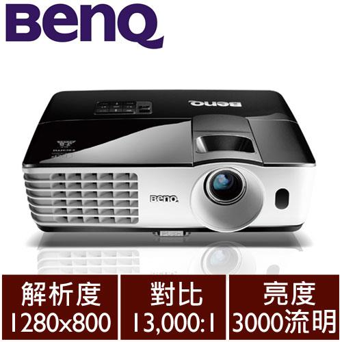 BENQ 無線傳輸投影機 MW663
