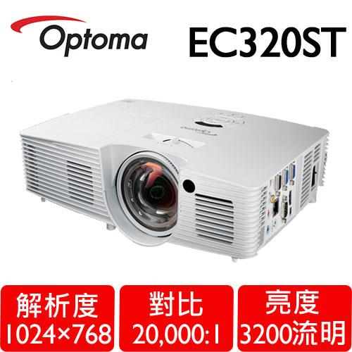 Optoma 奧圖碼 EC320ST XGA短焦商務投影機
