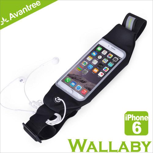 Avantree Wallaby 運動型 iPhone6 彈性腰包