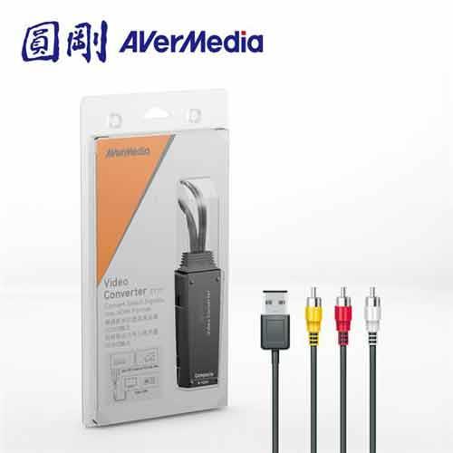 AVerMedia 圓剛 AV to HDMI 訊號轉換器 ET111