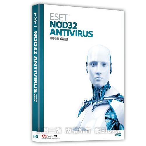 【ESET NOD32】Antivirus 防毒軟體 單機1人盒裝版 (3年)