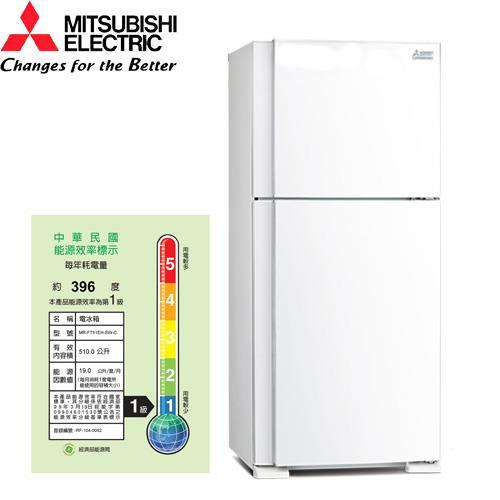 MITSUBISHI 三菱460L智慧變頻一級負離子雙門冰箱 MR-FT46EH