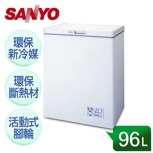 SANYO台灣三 96公升上掀式冷凍櫃 SCF-96T