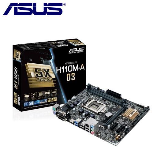 ASUS華碩 H110M-A D3 主機板