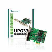 UPMOST UPG330 網路直播擷取卡