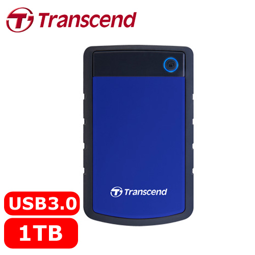 Transcend創見 25H3B 1TB 2.5吋 軍規防震防摔硬碟 藍