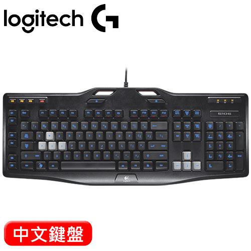 Logitech 羅技 G105 電競鍵盤