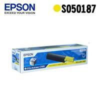 【指定款】EPSON S050187 原廠黃色高容量碳粉匣