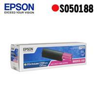 【指定款】EPSON S050188 原廠紅色高容量碳粉匣