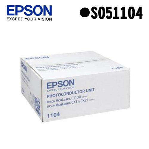 Eclife-EPSON S051104