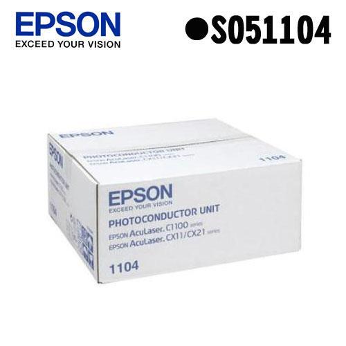 Eclife-EPSON S051104
