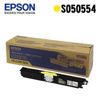 【指定款】EPSON S050554 原廠黃色高容量碳粉匣