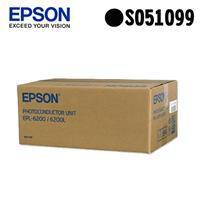 【指定款】EPSON S051099 原廠感光滾筒單元