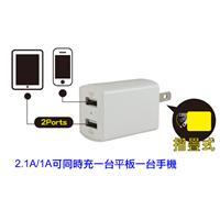 3.1A雙USB快速充電器