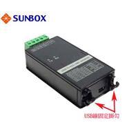 SUNBOX USB to RS422/485 工規型轉換器