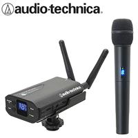 audio-technica 鐵三角 ATW1702 攝相機用無線麥克風