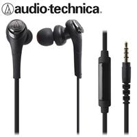 audio-technica 鐵三角 CKS550iS 智慧型重低音耳塞耳機 黑