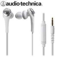 audio-technica 鐵三角 CKS550iS 智慧型重低音耳塞耳機 白