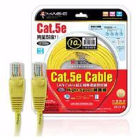 CAT.5E HUB TO PC 網路線10米