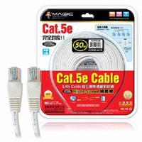 CAT.5E HUB TO PC 網路線50米