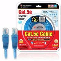 CAT.5E HUB TO PC 網路線5米
