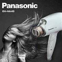 Panasonic國際牌EHNA45奈米水離子吹風機(白)