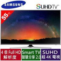 SAMSUNG三星 55型 超4K 智慧型電視UA55JS7200WXZW