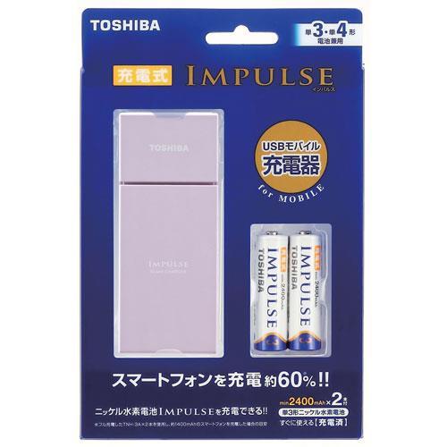 東芝USB行動電源充電器TNHC-32AS MB(P)粉