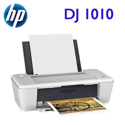 HP Deskjet 1010 文件相片噴墨印表機