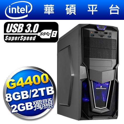 華碩B150平台【幻神戰隊】雙核2G獨顯電玩機