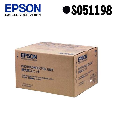 ~指定款~EPSON S051198 感光滾筒