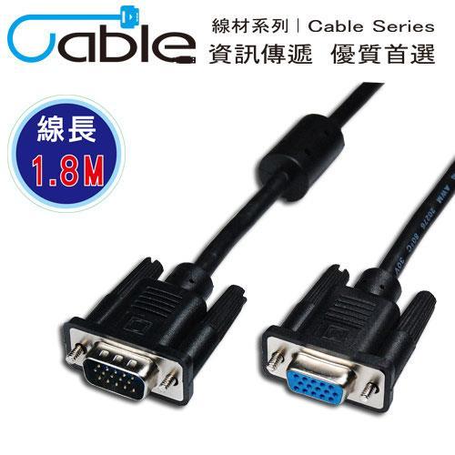 Cable 纖細型高解析度顯示器視訊線 15Pin 公對母 (1.8米)