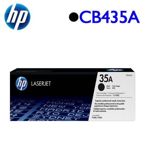 HP CB435A 原廠碳粉匣 (黑)