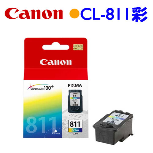 Eclife-Canon CL-811  ()