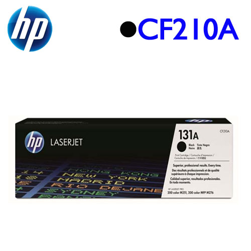 HP CF210A 原廠碳粉匣(黑)