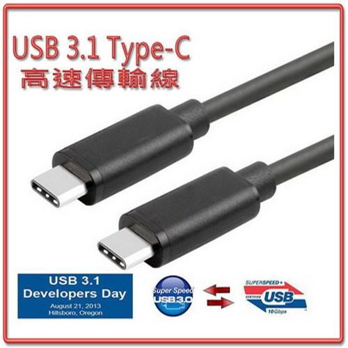 Eclife-i-wiz USB 3.1 Type C-- 10Gbps 1