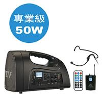 TEV 肩帶式藍芽USB SD播放擴音器(頭戴式) TA220ULH