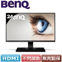 R1【福利品】BENQ 24型薄邊框廣視角液晶螢幕 EW2440ZH