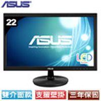 R1【福利品】ASUS 華碩  22型LED寬螢幕 VS228NE