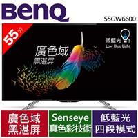 BENQ明碁 【低藍光】55吋黑湛屏大型液晶電視 55GW6600