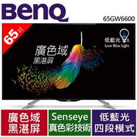 BENQ明碁 【低藍光】65吋黑湛屏大型液晶電視 65GW6600