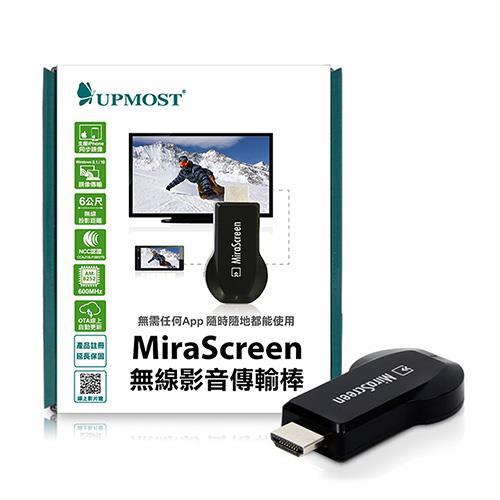 UPMOST登昌恆 MiraScreen 無線影音傳輸棒