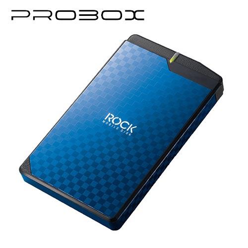 PROBOX Rock U3 2.5吋鏡面菱格紋 硬碟外接盒 藍(台灣製造)