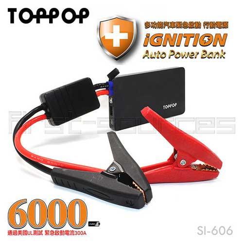 TOPPOP 多功能汽車緊急啟動行動電源 SI-606