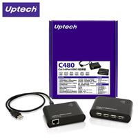 Uptech 登昌恆 C480 Cat.5 4-Port USB2.0延伸器