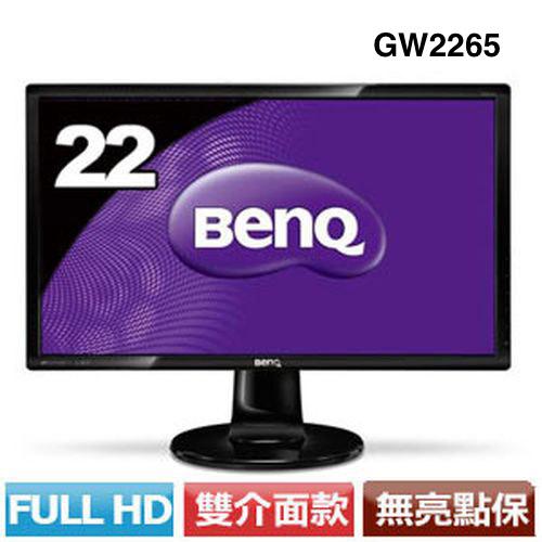 BenQ GW2265-FL 22型 低藍光不閃屏 VA液晶螢幕