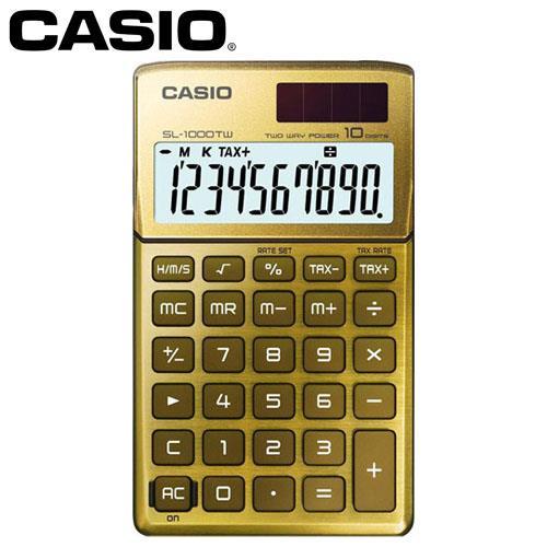 CASIO 卡西歐 10位元時尚閃耀金屬攜帶型計算機 SL-1000TW 尊貴金