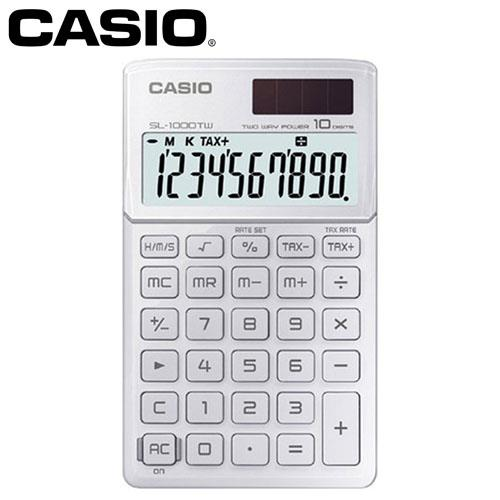 CASIO 卡西歐 10位元時尚閃耀金屬攜帶型計算機 SL-1000TW 瑩雪白