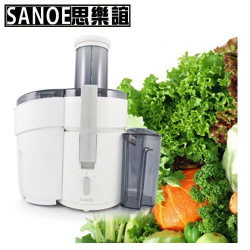 思樂誼SANOE 高纖蔬果榨汁調理機-白 J501 WHITE